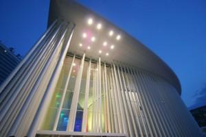 2005 Philharmonie Luxembourg